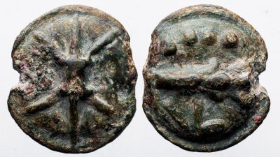 LUCERIA BRONZE QUATRUNX - THUNDERBOLT & CLUB TYPE - GOOD VF APULIA ITALY COIN (Inv. 10290)
