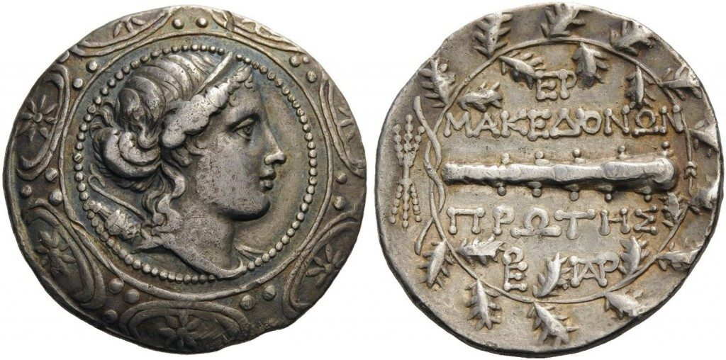 MACEDON FIRST MERIS SILVER TETRADRACHM - NICELY TONED EXAMPLE OF ELEGANT STYLE - VF GREEK ROMAN PROVINCIAL MACEDONAIN (Inv. 10436)