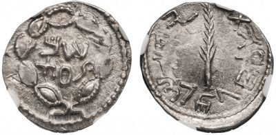 JUDAEA (BAR KOKHBA REVOLT) SILVER ZUZ - UNDATED YEAR 3 EMISSION LIKELY OVERSTRUCK OVER A DENARIUS OF TITUS - MINT STATE NGC GRADED ANCIENT SILVER JEWISH COIN (Inv. 10607)