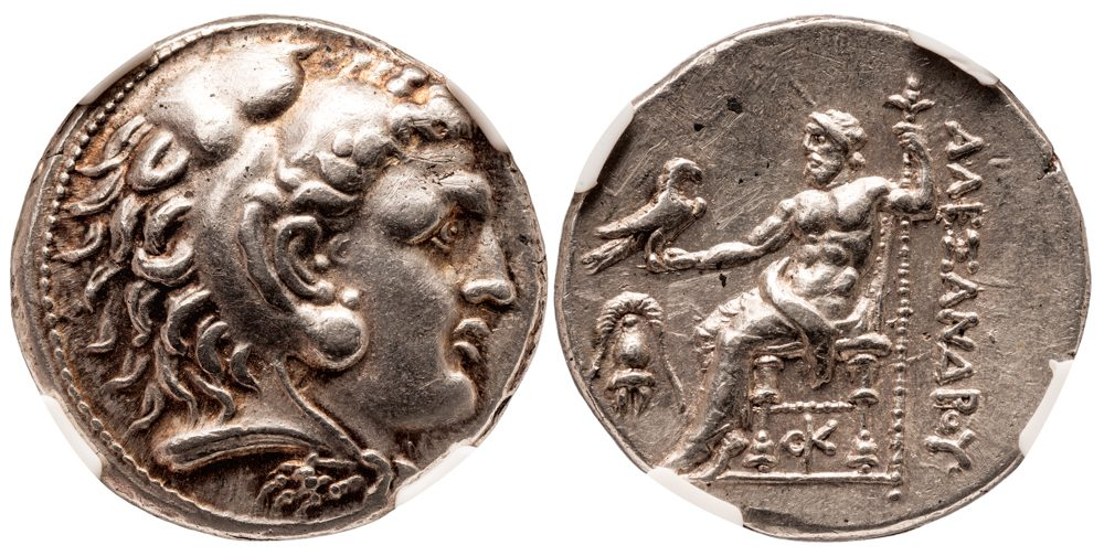 ALEXANDER THE GREAT SILVER TETRADRACHM - ISSUE OF PELLA? UNDER ANTIGONUS GONATAS - AU NGC GRADED GREEK MACEDON COIN (Inv. 10657)