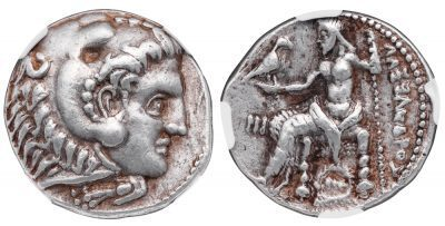 CELTIC ALEXANDER TYPE SILVER TETRADRACHM - IMITATIVE COIN BASED ON AN EMISSION FROM BABYLON - CHOICE XF NGC GRADED GREEK COIN (Inv. 11062)