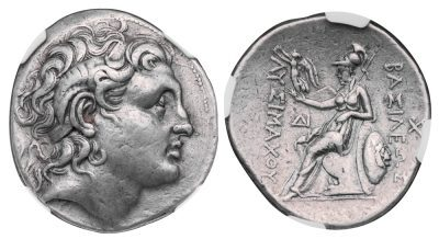 LYSIMACHUS SILVER TETRADRACHM - SCARCE LIFETIME ISSUE FROM AMPHIPOLIS - CHOICE XF NGC GRADED GREEK THRACE COIN (Inv. 11224)