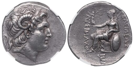 LYSIMACHUS SILVER TETRADRACHM - RARE EARLY POSTHUMOUS EMISSION FROM AN UNCERTAIN MINT - AU FINE STYLE NGC GRADED GREEK THRACE COIN (Inv. 11225)