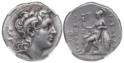 LYSIMACHUS SILVER TETRADRACHM - SCARCE LIFETIME EMISSION FROM MAGNESIA - XF NGC GRADED GREEK THRACE COIN (Inv. 11233)