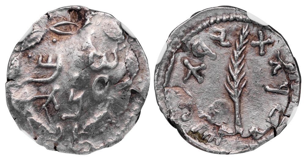 JUDAEA (BAR KOKHBA REVOLT) SILVER ZUZ - YEAR 3 UNDATED EMISSION OVERSTRUCK ON POSSIBLE DENARIUS OF VESPASIAN - AU NGC GRADED JEWISH COIN (Inv. 11268)
