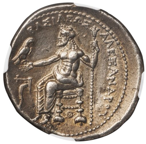 ALEXANDER THE GREAT SILVER TETRADRACHM - ALEXANDER DEATH YEAR EMISSION FROM TARSUS - AU STAR NGC GRADED GREEK MACEDON COIN (Inv. 12248)