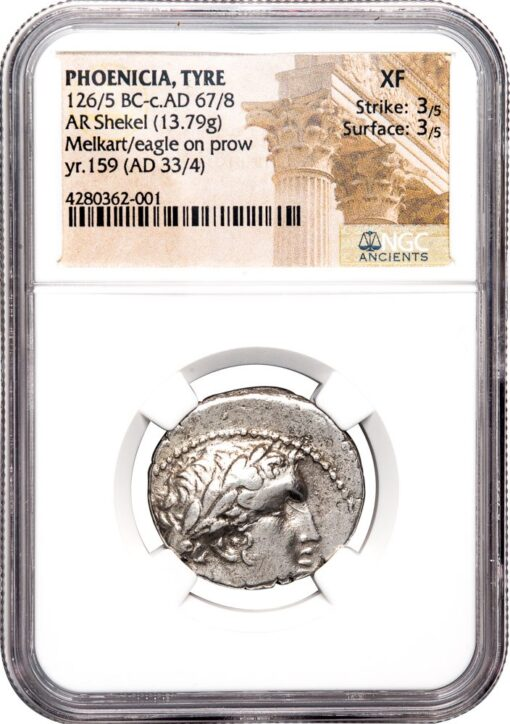 "TYRE SILVER SHEKEL - YEAR 159 (AD 33/34) ""CRUCIFIXION SHEKEL"" - XF NGC GRADED GREEK PHOENICIAN COIN (Inv. 12317)"