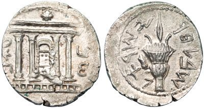 BAR KOCHBA REVOLT SELA ( TETRADRACHM ) - STUNNING YEAR 2 ISSUE - MINT STATE NGC GRADED JUDAEA COIN (Inv. 12643)