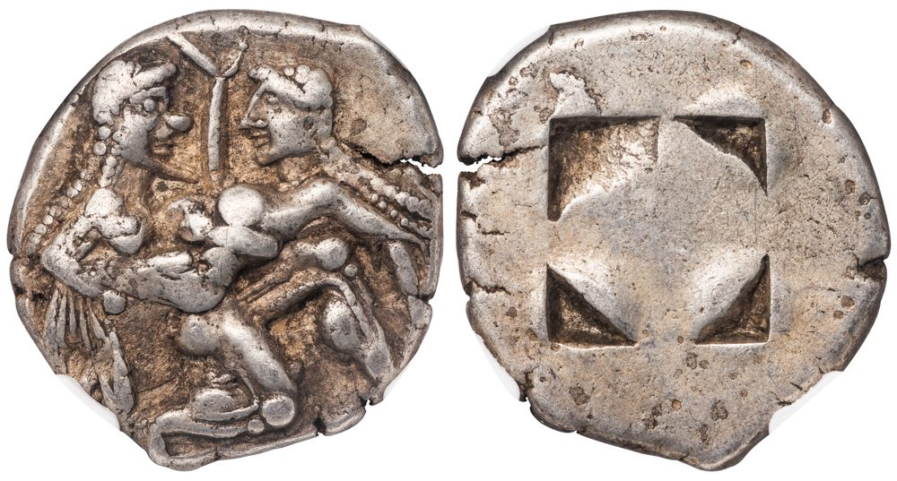 THASOS SILVER STATER - EARLY CLASSICAL TYPE WITH SATYR ABDUCTING NYMPH - XF NGC GRADED GREEK THRACE COIN (Inv. 12652)