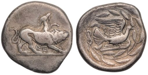 SICYON SILVER STATER - MYTHICAL CHIMAERA MONSTER - VF GREEK SICYONIA COIN (Inv. 5986)