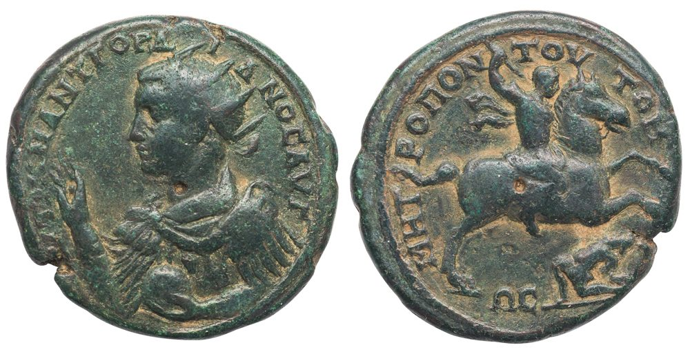 GORDIAN III BRONZE MEDALLION - ISSUE OF TOMIS WITH EMPEROR SPEARING BARBARIAN - VF ROMAN IMPERIAL PROVINCIAL COIN OF MOESIA (Inv. 7267)