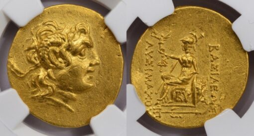 LYSIMACHUS ( LYSIMACHOS ) GOLD AV STATER - POSTHUMOUS CIVIC EMISSION FROM BYZANTIUM - AU NGC GRADED GREEK THRACE COIN (Inv. 8804)