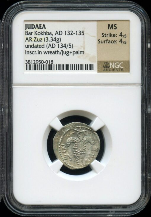 BAR KOKHBA SILVER ZUZ - UNDATED YEAR 3 ISSUE - MINT STATE NGC GRADED JEWISH JUDAEA COIN (Inv. 9761)